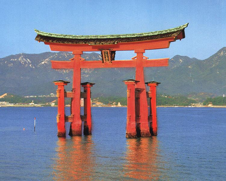 http://www.kuffner.org/james/gallery/raytracing/torii/Miyajima_torii_gate_postcard.jpg